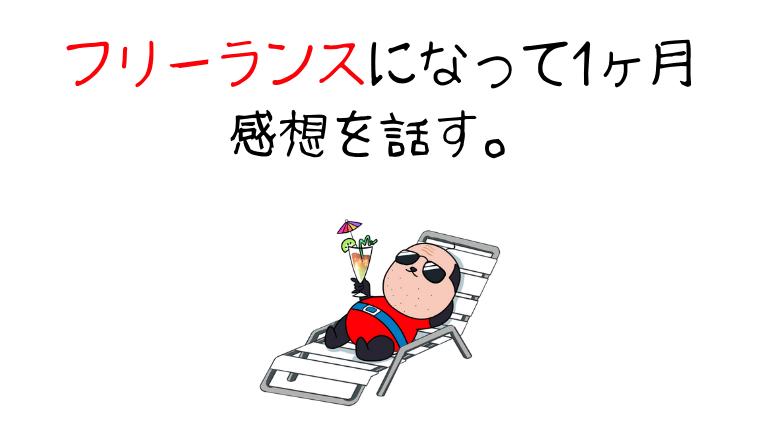 haruhiko-yesterday-blog.com