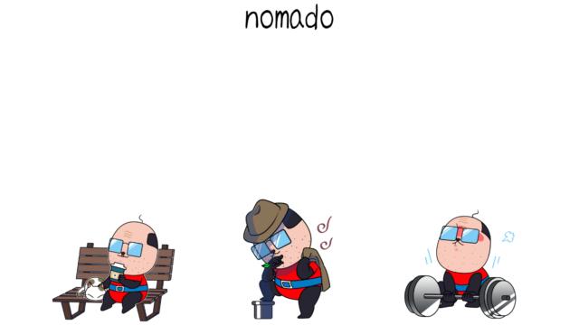 ノマドカテゴリー